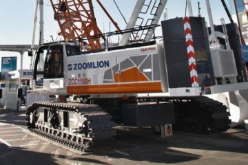 UPDATE: TEREX REJECTS ZOOMLION TAKEOVER APPROACH